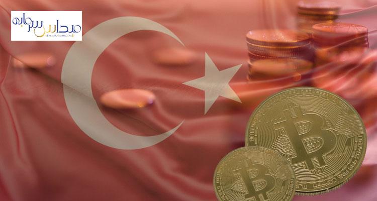 اخبار میداس سرمایه-یکی دیگر از صرافی های بزرگ ترکیه تعطیل شد