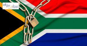 بایننس در آفریقای جنوبی هم محدود شد!