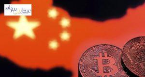 اخبار میداس سرمایه-دولت چین: محدودیت ها بیشتر می شود
