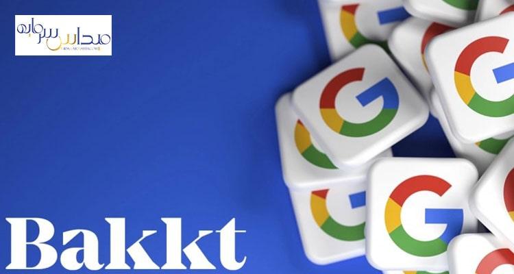 اخبار میداس سرمایه- پای گوگل هم به ارزهای دیجیتال باز شد!